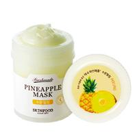 Skinfood Freshmade Pineapple Mask