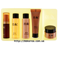 HANYUL Baek Hwa Goh Gift Set Sample Kit