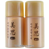 Missha Geum seol 2 kinds kit