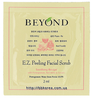 Пробник Beyond E.Z. Peeling facial scrub