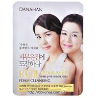 Пробник Danahan RGII Premium EX Foam Cleansing