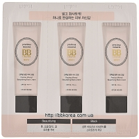 Пробник ETUDE HOUSE Precious Mineral BB Cream Moist SPF50+ PA+++