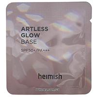 Пробник HEIMISH Artless Glow Base SPF50+ PA+++