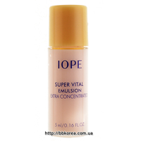 Пробник IOPE Super Vital Emulsion Extra Concentrated