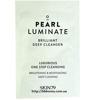 Пробник SKIN79 Pearl Luminate Brilliant Deep Cleanser