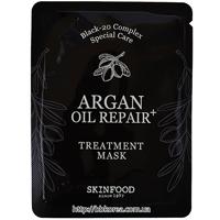 Пробник SKINFOOD Argan Oil Repair Plus Treatment Mask