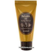 Пробник SKINFOOD Balsamic Oil Peeling Mild Gel