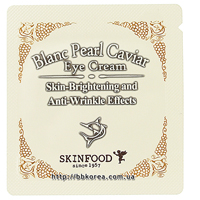 Пробник SKINFOOD Blanc Pearl Caviar Eye Cream