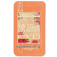 Пробник Skinfood Vita Color Liplacquer Gloss Lip - CR01 Coral for You