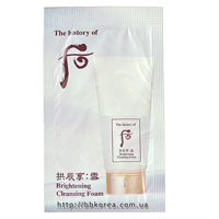Пробник The History Of Whoo Brightening Cleansing Foam