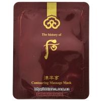 Пробник The History of Whoo Contouring Massage mask