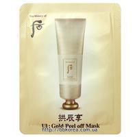 Пробник The history of whoo Gold Peel off Mask