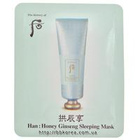 Пробник The history of whoo Honey Ginseng Sleeping Mask