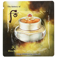 Пробник The History Of Whoo Hwa Hyun Cream