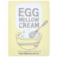 Пробник TOO COOL FOR SCHOOL Egg Mellow Cream
