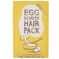Пробник Too Cool For School Egg Remedy Hair Pack