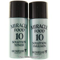 SKINFOOD Miracle Food 10 Solution Gift Set