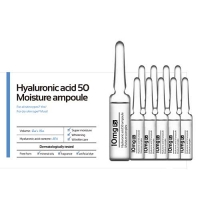 Aida Rx Hyaluronic Acid 50 Moisture Ampoule - ампульная эссенция с гиалуроновой кислотой