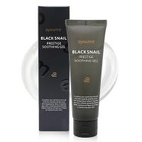 AYOUME Black Snail Prestige Soothing Gel