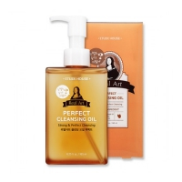 ETUDE HOUSE Real Art Cleansing Oil Perfect