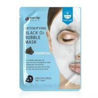EYENLIP Detoxifying Black O2 Bubble Mask Charcoal