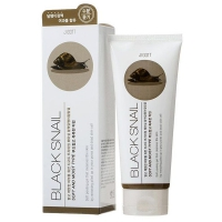JIGOTT Premium Facial Black Snail Peeling Gel - Гель-пилинг для лица