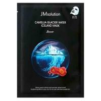 JMsolution Camellia Glacier Water Iceland Mask Snow