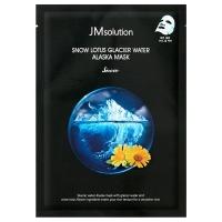 JMsolution Snow Lotus Glacier Water Alaska Mask Snow