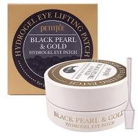 PETITFEE Black Pearl & Gold Eye Patch