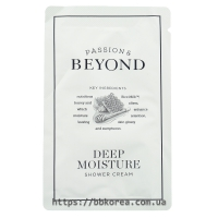 Пробник BEYOND Deep Moisture Shower Cream
