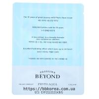 Пробник BEYOND Phyto Aqua Cream
