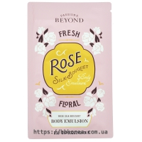 Пробник BEYOND Rose Silk Bouquet Body Emulsion