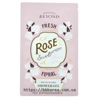 Пробник BEYOND Rose Silk Bouquet Shower Gel