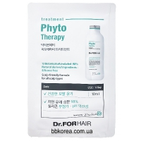 Пробник Dr.FORHAIR Phyto Therapy Treatment new