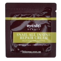Пробник EYENLIP Snail All In One Repair Cream - крем для лица с экстрактом улитки