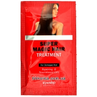 Пробник EYENLIP Super Magic Hair Treatment