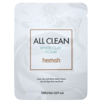 Пробник Heimish All Clean White Clay Foam x10шт