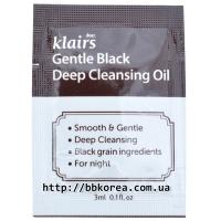 Пробник Klairs Gentle Black Deep Cleansing Oil
