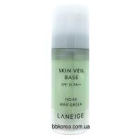 Пробник LANEIGE Skin Veil Base Mint Green