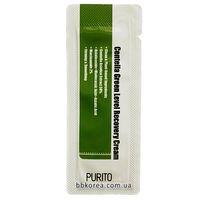 Пробник PURITO Centella Green Level Recovery Cream - натуральный крем для лица