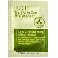 Пробник PURITO Snail All In One BB Cleanser