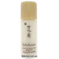 Пробник Sulwhasoo Essential Perfecting Emulsion