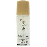 Пробник Sulwhasoo Essential Perfecting Water