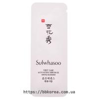 Пробник Sulwhasoo First Care Activating Serum EX Gentle Blossom