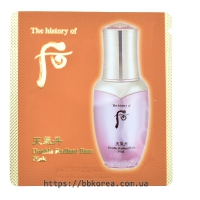 Пробник The History of Whoo Double Radiant Base Pink x10шт