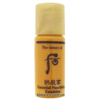 Пробник The History Of Whoo Essential Nourishing Emulsion x5шт