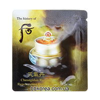 Пробник The History Of Whoo Radiant Regenerating Eye Cream x10шт