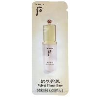 Пробник The History of Whoo Mi Velvet Primer Base x10шт