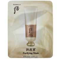 Пробник The History Of Whoo Purifying Mask x10шт