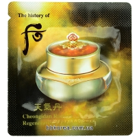 Пробник The History Of Whoo Radiant Regenerating Cream x10шт